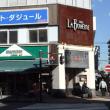 チーズかけ放題パスタ【山下町・Cafe La Bohéme(カフェ ラ・ボエム) 】