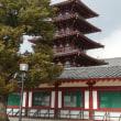 四天王寺さんと関帝廟