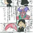 連続ブログ小説   平成29年9月19日(火)大安