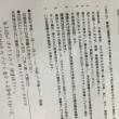 和みカフェ長谷川さんありがとうございます。