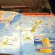 2017年沖縄旅行記(3)2年ぶりの宮古島
