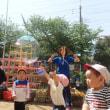 土曜保育 異年齢児 戸外遊び☆シャボン玉