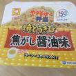北海道だけの限定商品。まるちゃんやきそば弁当に「焼きとうきび風焦がし醤油味」が発売されました