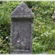 高槻 まちかど遺産北部地区(^^♪No22 12人の僧で法華経を千回読経したことを記念して建てられた「板碑型の町石」