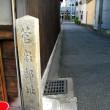 【PICK UP】 『東風吹かば…』飛梅伝説を追え!<京都市・福岡県太宰府市> その1