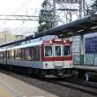 大阪線での名古屋行き急行