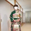 30.11.8 成人式のリハーサル11人目は富田林市のH様でした。