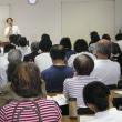 ご来場ありがとうございました!!「山田真さんと考える原発事故と子どもの健康」いま福島の子どもたちは