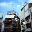 大阪街物語273
