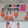 『シャイニー☆なるっこきっず』 星舞フェスタ 2018