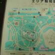日比谷公園の雀と鶴