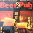 過去の雑誌(3)