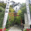 夏休みに伊東園ホテル&熱川ハイツに行ってきました。