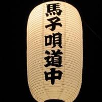 8/12(日)のPACニュース~暮らし&身近な法律・判例の情報