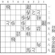 第15回詰将棋解答選手権 優秀作品賞