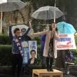 【衆院選2017】有田芳生大先生が応援演説をした候補者の選挙結果www