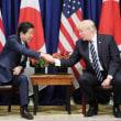 国際社会の厳しい現実を見ず日本の国防強化を訴えない政党や政治家らは極左反日、落選させよう!!
