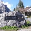 仙台の歴史を見る