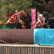 岩殿山の公園で公演