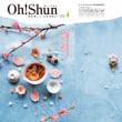 月刊Oh!Shun4月号発行!