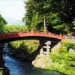 日光 二荒山神橋