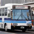 宮崎1048