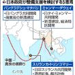 インド洋、円借款で港整備…海上交通の確保狙う