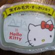 HAH×キティさんのメイク落とし~♪