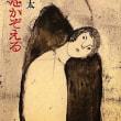 2017-33|小銭をかぞえる|西村賢太