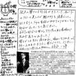 「ヒロシマ」を歌う 2018 ミューザ川崎市民合唱祭(2)
