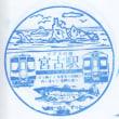 2017夏「東北 地方鉄道の旅」11(完) 三陸鉄道北リアス線 八戸線