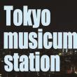 TMS481回更新されています!!@オフィス青山