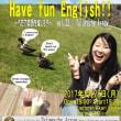 『Have fun English!! ~うたで英語を楽しもう~ vol.23』