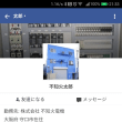 Face book 初めました