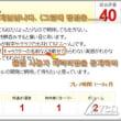 [Inven] 10月1日 サービス2ヶ月になる日本、ユーザー達の状況は国内と同病相憐