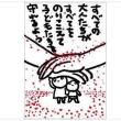 癒し画像(GIF):小象に川を渡らせる大人の象達の奮闘(高校生平和大使演説見送りのこと、考える)