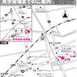今日は土佐山田町で見学会です。