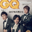 SMAP 新しい地図 GQ MEN OF THE YEAR 2017