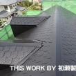 S様邸外壁他塗装工事(いわき市永崎) ~屋根塗装工事完了~