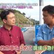 デマを捏造しまくっている東京MXの番組「ニュース女子」は、打ち切りが妥当だろ。なぜ、そうしないのか
