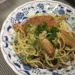 ズワイ蟹とアボガドのオイルスパゲティー