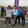 憲法集会に参加 安倍九条改悪反対署名は現在1350万!