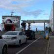 北海道旅行 最終日 津軽海峡フェリー 函館ターミナル 9月9日 2016年