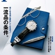 Pen (ペン) 「特集:一流品の条件。」〈2018年8/1号〉 [雑誌]
