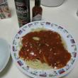 スパゲッティ・ミートソース、買って来たおにぎり