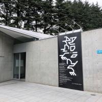 六本木ヒルズランチと2121(180906東京)
