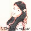 RiZ色Radio vol.401