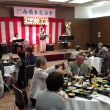 南橋本自治会「敬老祝賀会」