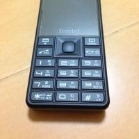 freetel simple