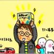 ミニかがやきE5系!